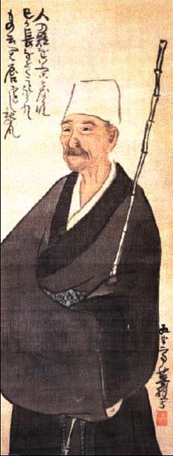 Portrait of Basho by Bushon